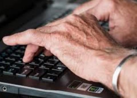 UPCN promueve cursos gratuitos en Nuevas Tecnologías e Internet para adultos mayores