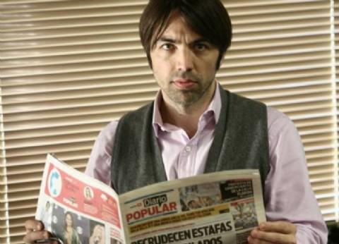 Por un fallo judicial podría desaparecer el histórico Diario Popular