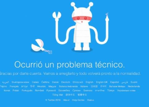 Se cayó Twitter en todo el mundo